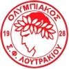 ΟΛΥΜΠΙΑΚΟΣ ΛΟΥΤΡΑΚΙΟΥ