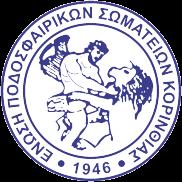 https://www.epskor.gr/images/logo.png