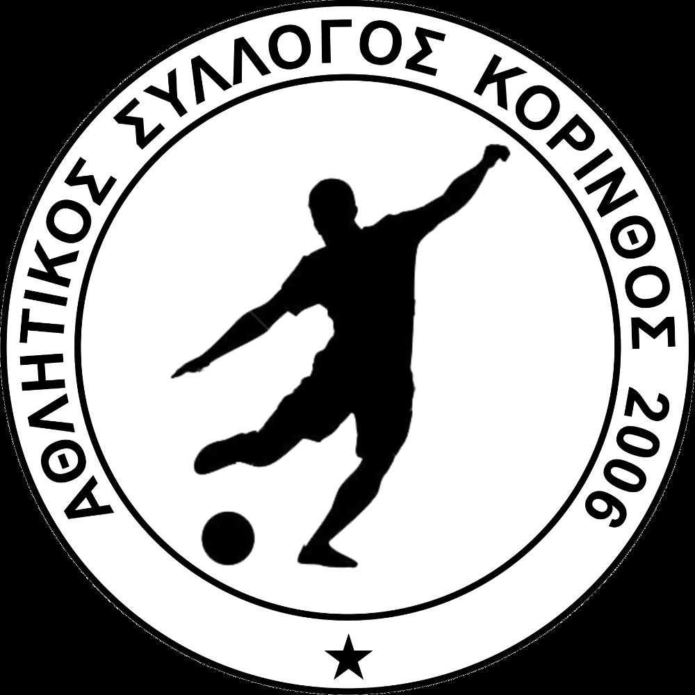 Α.Σ. Κόρινθος 2006